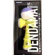 DENDAMA gummy Muscat