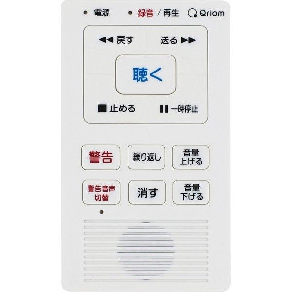 YDR-100AT [自動電話通話録音機 まも録]