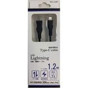 NCC-L120B [USB-C to Lightningケーブル ノーマル 1.2m ブラック]