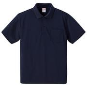 591201-0086 XL [4.1オンス ドライアスレチック ポロシャツ (ポケット付) ネイビー XL]