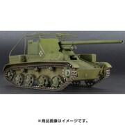 MA35230 ルーマニア陸軍TACAM T-60駆逐戦車フルインテリア 内部再現 [1/35スケール プラモデル]
