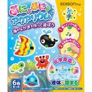 KJT12051 ぷにょぷにょアクアリウム海のなかまを作って遊ぼう6色セット