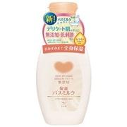 カウブランド 無添加保湿バスミルク ボトル 560mL