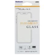 OWL-GSIB58-AG [iPhone 11 Pro/XS/X対応 液晶画面保護強化ガラス アンチグレア]