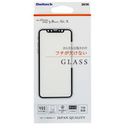 OWL-GPIB58F-BAG [iPhone 11 Pro/XS/X対応 フチが欠けない 全面保護強化ガラス アンチグレア ブラック]