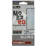OWL-GUIB58F-BAG [iPhone 11 Pro/XS/X対応 トリプルストロング耐衝撃ガラス 全面保護 アンチグレア ブラック]