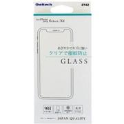 OWL-GSIB61-CL [iPhone 11/XR対応 液晶画面保護強化ガラス クリア]