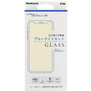 OWL-GSIB61-BC [iPhone 11 /XR対応 液晶画面保護強化ガラス クリアブルーライトカット]
