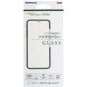 OWL-GPIB65F-BCL [iPhone 11 Pro Max/XS Max (6.5インチ) 光沢 クリア フチが欠けない全面保護ガラス]