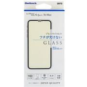 OWL-GPIB65F-BBC [iPhone 11 Pro Max/XS Max (6.5インチ) 光沢ブルーライトカット フチが欠けない全面保護ガラス]