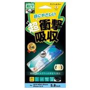 i33AOFBL [iPhone 11 Pro/XS/X オールフィット ブルーライトカット]
