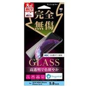 i33AGL [iPhone 11 Pro/XS/X 強化ガラス 光沢]