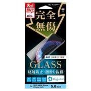 i33AGLAG [iPhone 11 Pro/XS/X 強化ガラス さらさら防指紋]