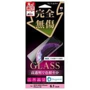 i33BGL [iPhone 11/XR 強化ガラス 光沢]