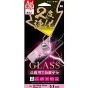 i33BGLW [iPhone 11/XR ガラス 光沢 2度強化]