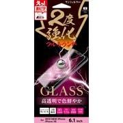 i33B3DGLW [iPhone 11/XR ガラスフルラウンド 光沢 2度強化]