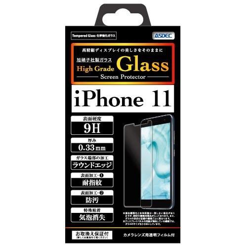HG-IPN20 [iPhone 11 ハイグレードガラススクリーンプロテクター]