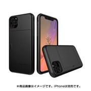 YHDSCC19A-BK [iPhone 11 Pro スライドカードケース]