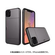 YHDSCC19A-SL [iPhone 11 Pro スライドカードケース]