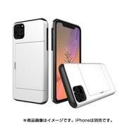 YHDSCC19A-WH [iPhone 11 Pro スライドカードケース]
