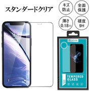 BXDVSP3004-TG [iPhone 11 Pro Entire view tempered glass]