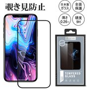 BXDVSP3006-PV [iPhone 11 Pro Max 3D Full Screen Privacy Tempered Glass]
