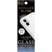 G19M-CCL [カメラ専用強化保護ガラス iPhone 11]