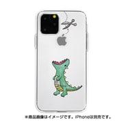 DS17232i58R [iPhone 11 Pro ソフトクリアケース ファンタジー ハラペコザウルスGR]