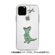 DS17288i65R [iPhone 11 Pro Max ソフトクリアケース ファンタジー ハラペコザウルスGR]