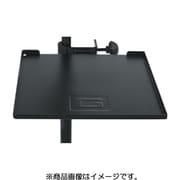 GFW-SHELF0909 [スタンド用アクセサリートレイ スチール製 (約229mm x 229mm)]