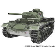 GP-48 ガールズ&パンツァー最終章 III号戦車J型 ヴァイキング水産高校 [1/35スケール プラモデル]