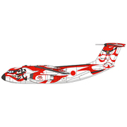 PC-8 航空自衛隊 C-1輸送機 第2輸送航空隊 創設60周年記念塗装機 マルチマテリアルキット [1/144スケール レジンキット]