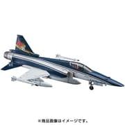 64771 エリア88 F-20 タイガーシャーク 風間真 [1/48スケール プラモデル]