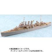英国海軍 重巡洋艦ノーフォーク 専用ディテールアップパーツセット [1/700スケール ディティールアップパーツ]