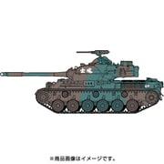 SG11 陸上自衛隊 61式戦車 [1/72スケール プラモデル]