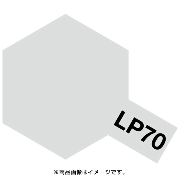 LP-70 [ラッカー塗料 アルミシルバー]