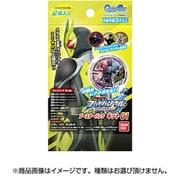 仮面ライダーブットバソウル ブースターパックキット01 1パック