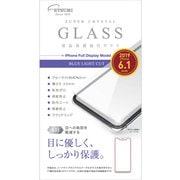 V-82410 [iPhone 11 ガラス ブルーライトカット]