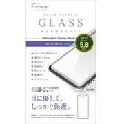 V-82416 [iPhone 11 Pro/XS/X ガラス ブルーライトカット]