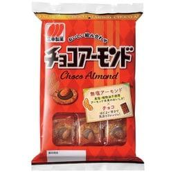 チョコアーモンド 15枚