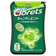 クロレッツキャンディミントライム 14.4g