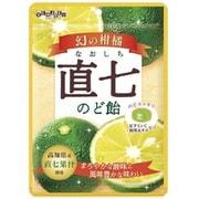 幻の柑橘 直七のど飴 80g