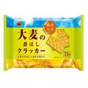 大麦の香ばしクラッカー 32枚(4枚x8袋)