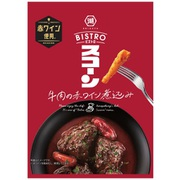 BISTRO スコーン 牛肉の赤ワイン煮込み 75g