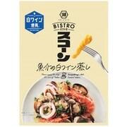 BISTRO スコーン 魚介の白ワイン蒸し 75g