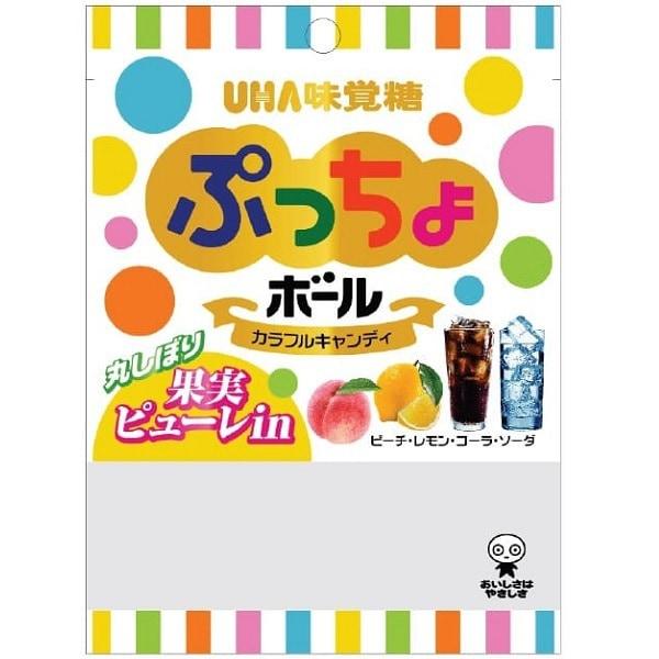 ぷっちょボール カラフルアソート 55g