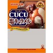 CUCU 塩キャラメル 80g