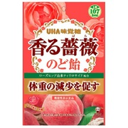 機能性表示食品 香る薔薇のど飴 60g