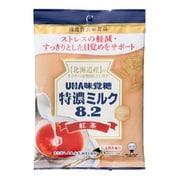 機能性表示食品 特濃ミルク8.2紅茶 93g