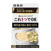 ウーノ バイタルクリームパーフェクション 90g [男性用フェイスケア]